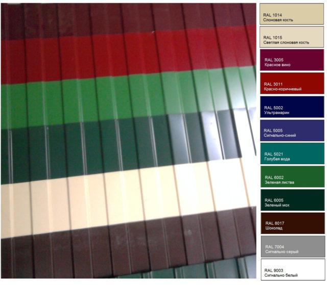 Профилированный лист различных цветов